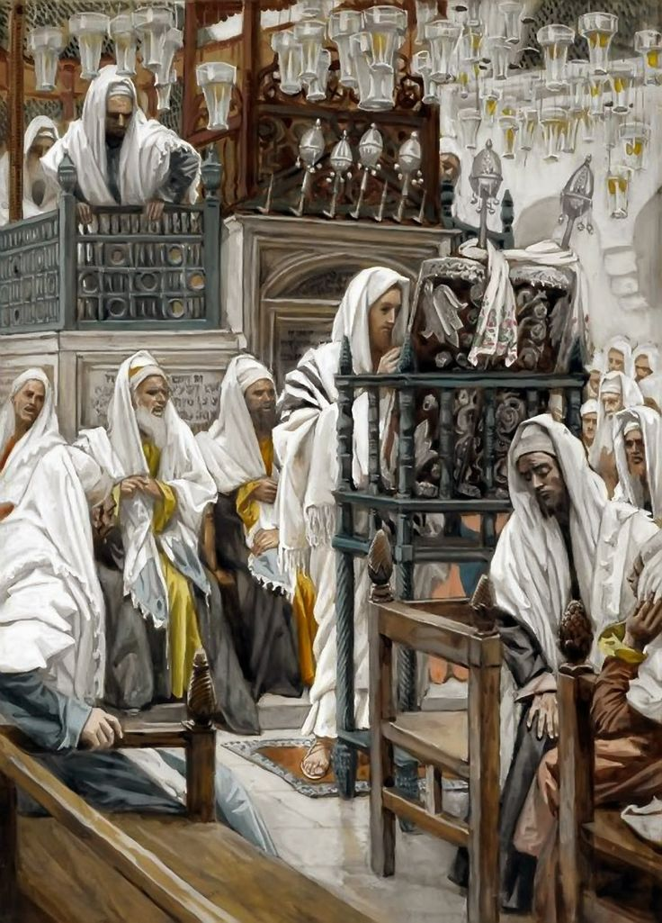 Joe Catholic: Thursday after Epiphany Yr 1– Today's Navarre Bible commentary examines St. Luke's account of Jesus reading from the scrolls in the Temple.