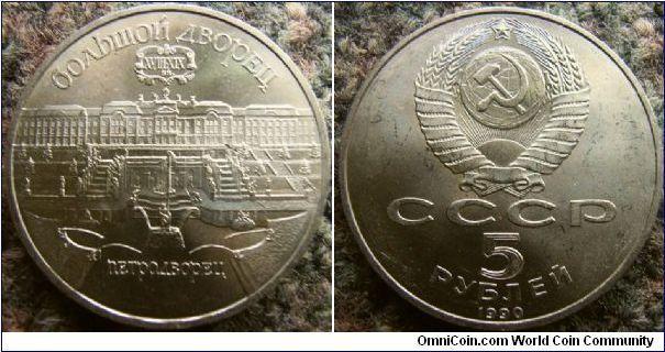 marshal georgi zhukov   Soviet ni-cupro Commemorative coins (1965-1991)
