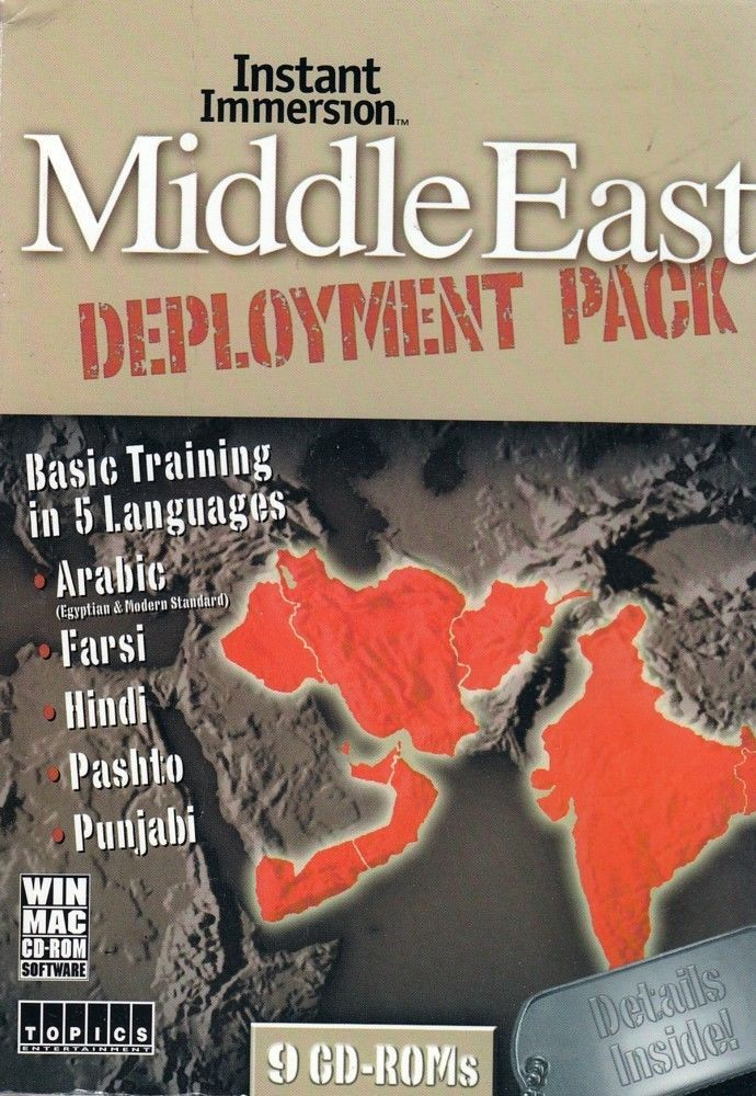 1499 Middle East Deployment Language Learning