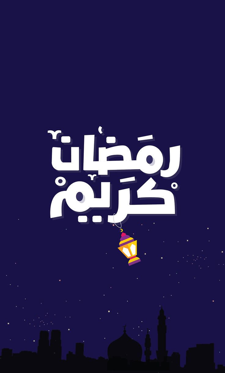 Ramadan Kareem on Behance