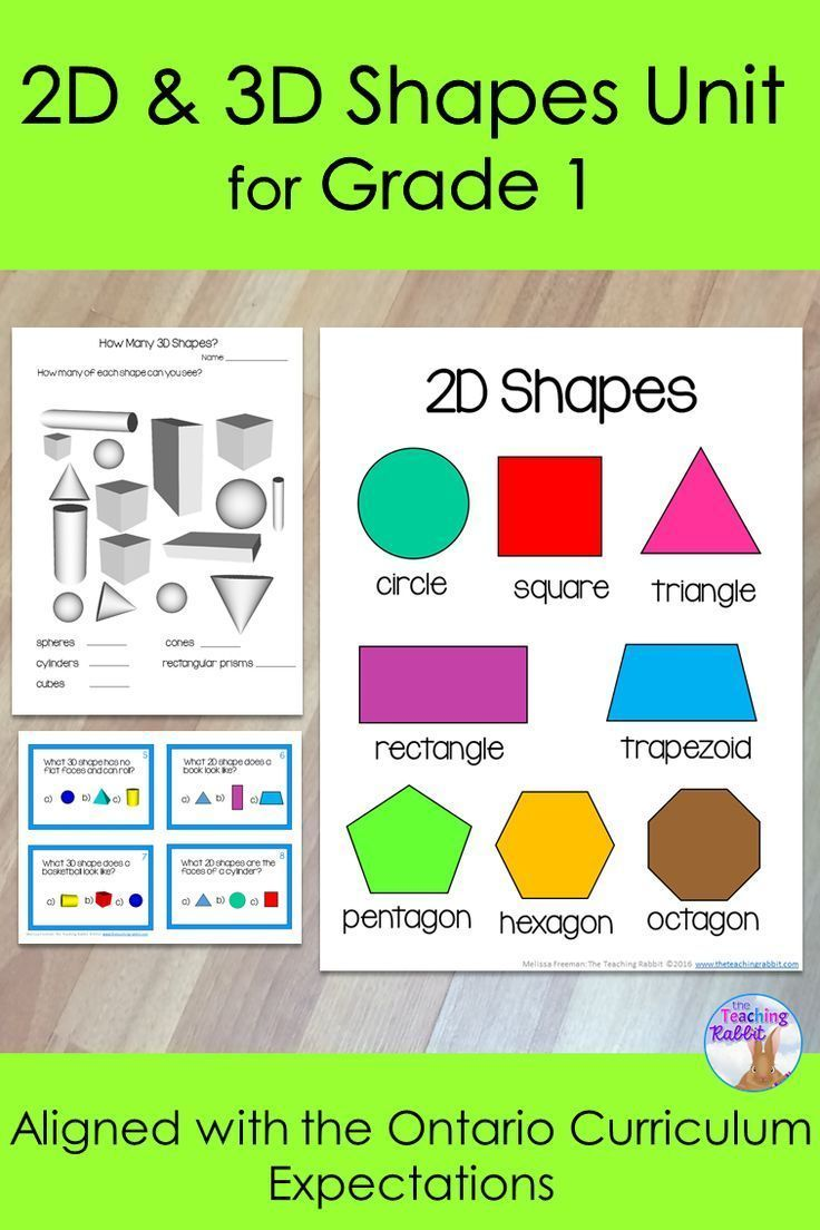 how to teach 3d shapes to grade 1