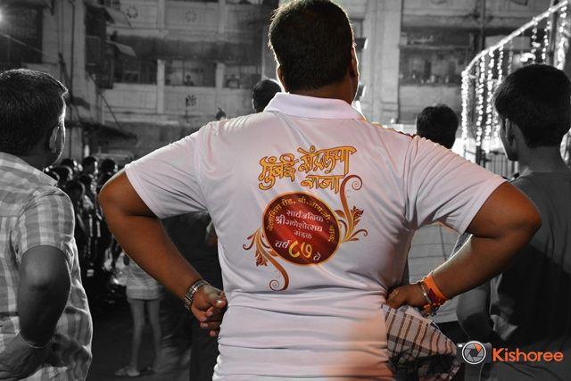 मुंबई सेन्ट्रल चा राजा