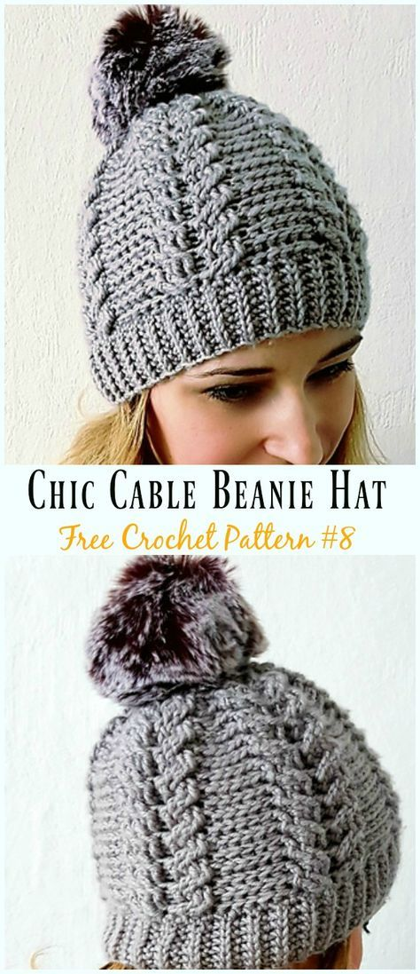 Cabled Beanie Hat Free Crochet Patterns Quilts Crochet Hats