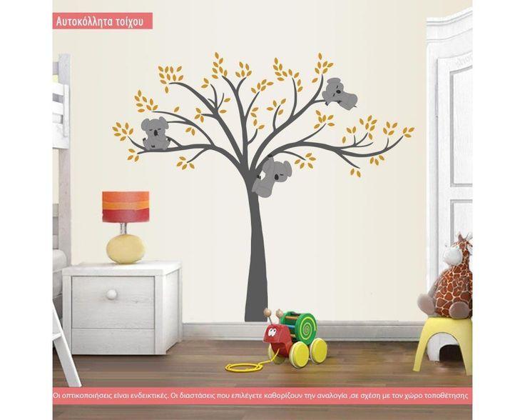 Χαριτωμένα κοάλα, γκρι κορμός, παράσταση σε αυτοκόλλητα τοίχου , δειτε το!