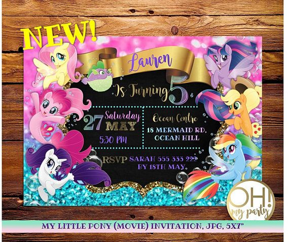 NEW MY LITTLE PONY MOVIE BIRTHDAY INVITATION, my little pony movie invitation, my little pony movie,my littlepony birthday,my little pony party Personalized their birthday special with this unique Birthday Party Invitation! This listing is for one digital invitation personalized with