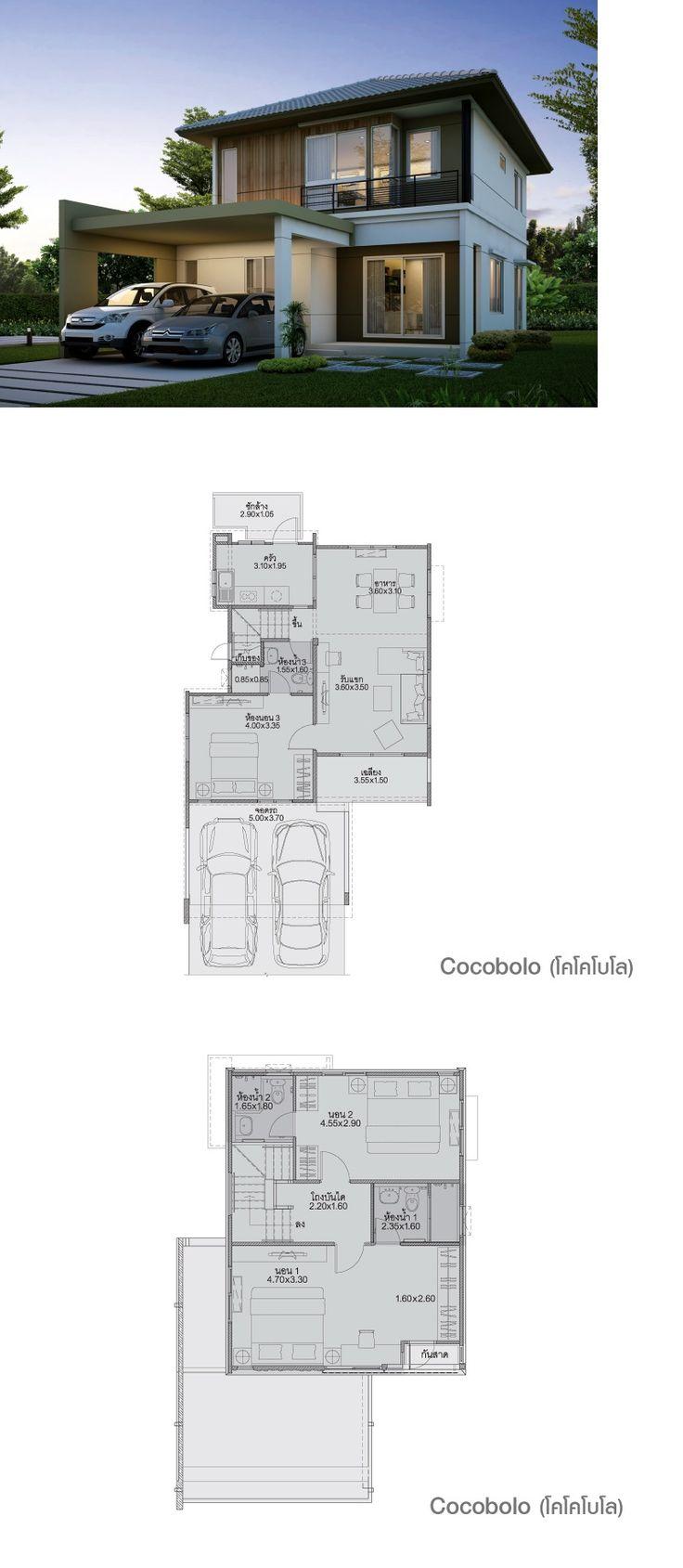 COCOBOLO 1397 best hus images on Pinterest
