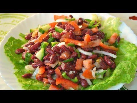 Испанский салат из Фасоли - Empedrado de judías! - YouTube