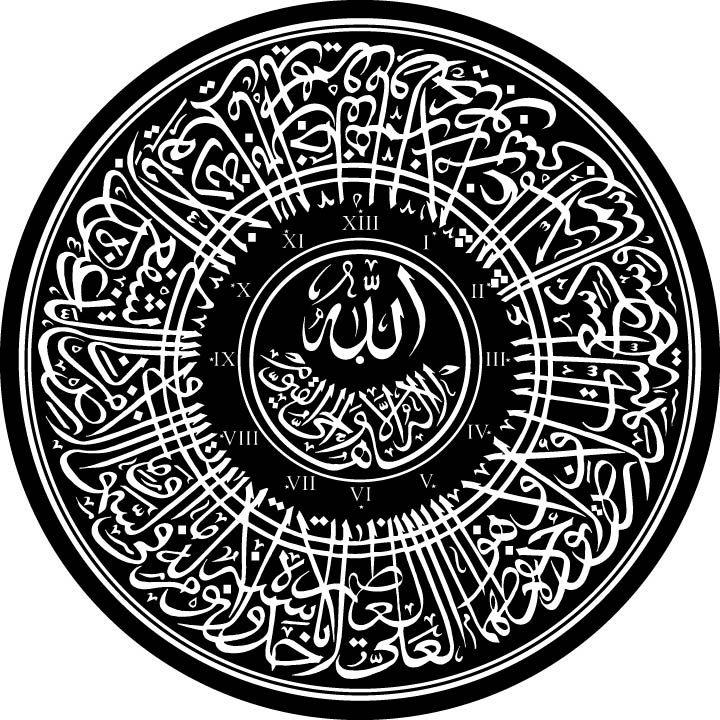 CreativColor ~ Bicara Idea dan Medium Kreatif: [ DOWNLOAD ] : Koleksi Vector Khat Kaligrafi