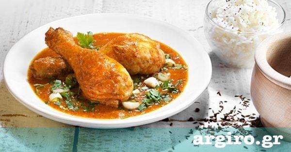 Κοτόπουλο κάρυ με ρύζι μπασμάτι από την Αργυρώ Μπαρμπαρίγου   Αν αγαπάτε τις ασιατικές γεύσεις μπείτε στην κουζίνα τώρα! Είναι απλά τέλεια αυτή η συνταγή!