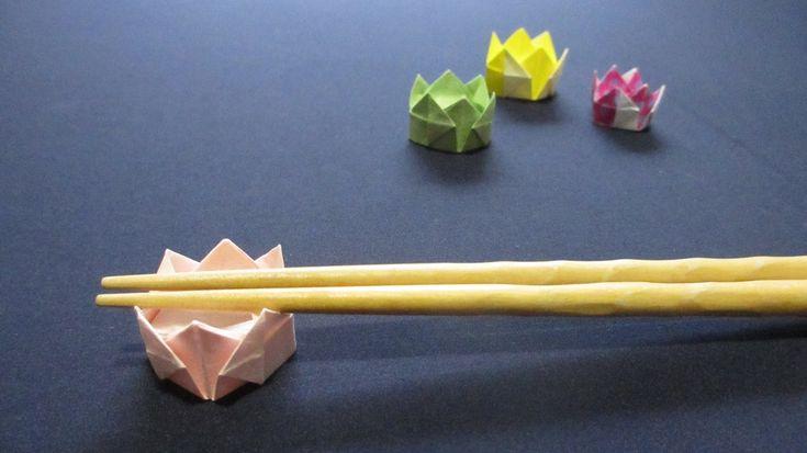 [How to ORIGAMI] Crown / 折り紙で作る箸置き~誕生日 王冠~