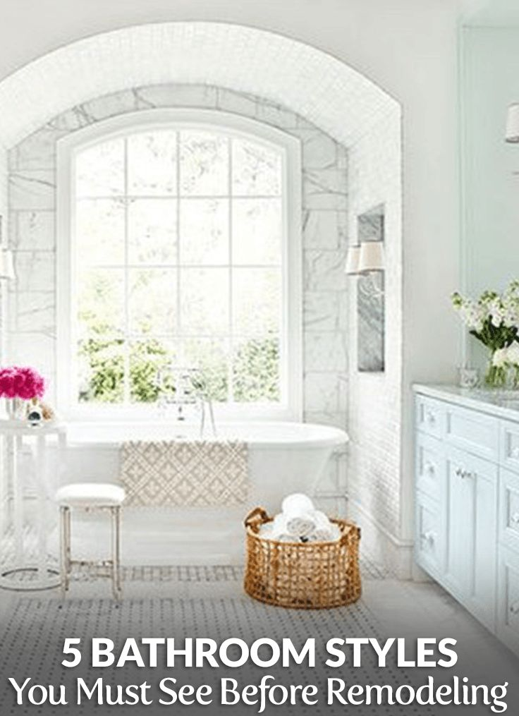 5 bathroom styles you must see before you remodel for Bathroom photos you must see