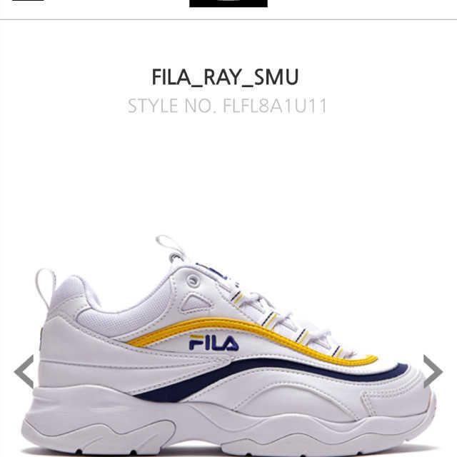 Image result for fila ray | hamid | Sneakers, Fashion, Fila ...