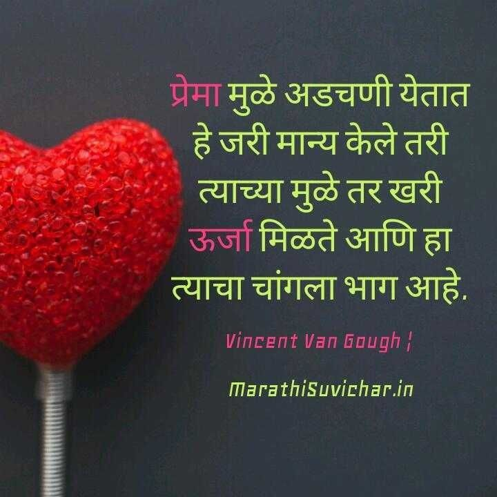 100 ideas Valentine Letter In Marathi on ezcoloringbdownload