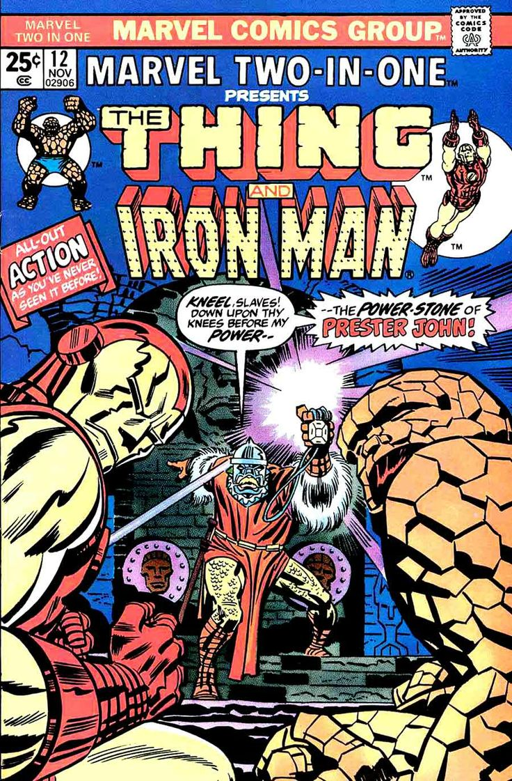 504 Best Images About Jack Kirby On Pinterest