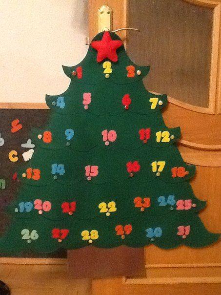 Адвент календарь или Елочка настенная!) к ней еще прилагается 31 игрушка!: