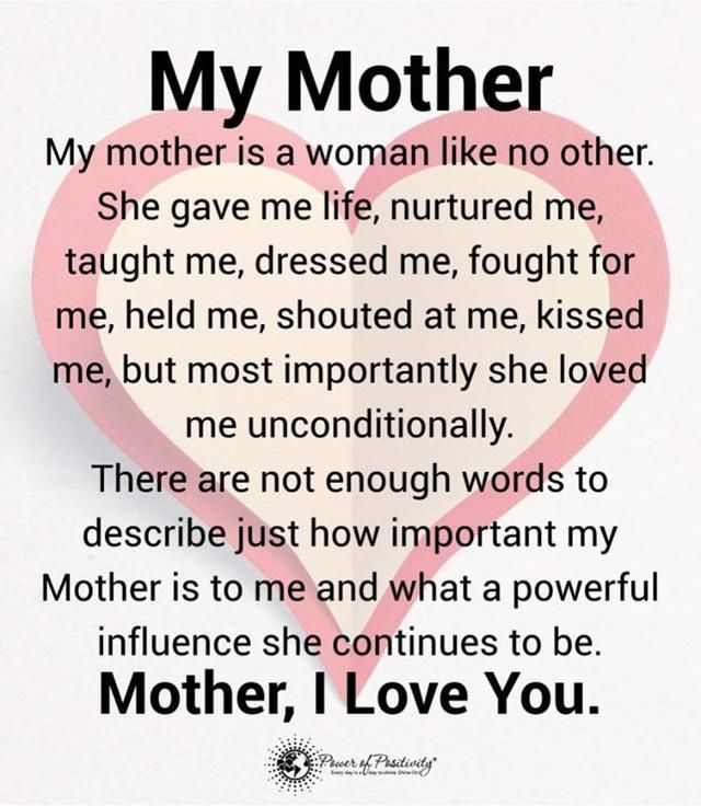 My Mother With Images Love You Mom Quotes Mother Quotes