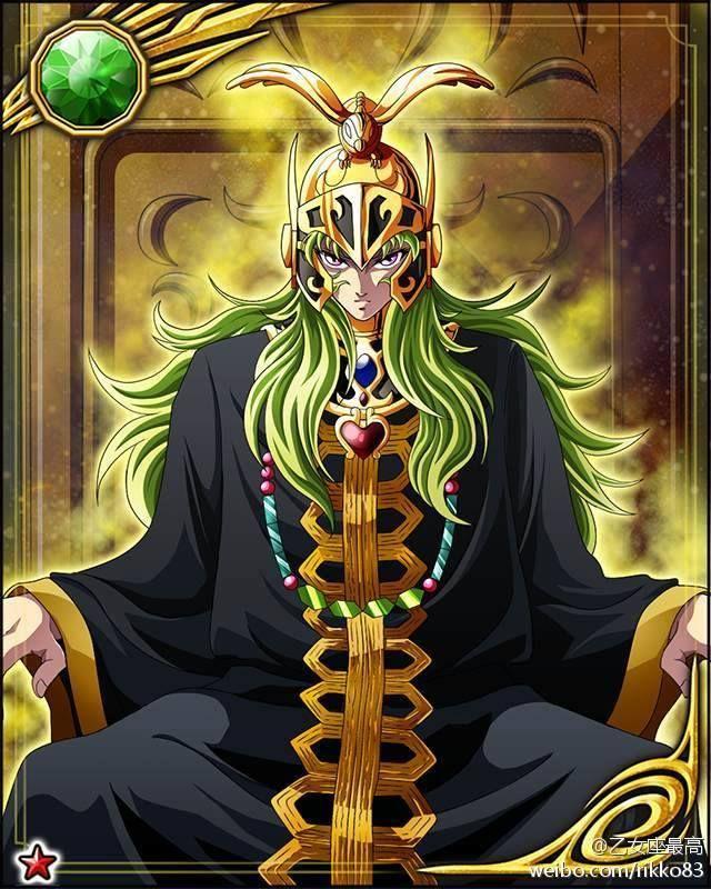 Patriarca Shion (Mestre Shion)
