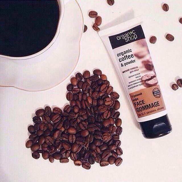 ☕Scrub viso al caffè online su www.lacosmeticabio.com ☕  #lacosmeticabio …