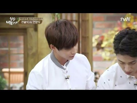 Song Jae Rim - 2015 3rd November Cooking cut (HCMB) - YouTube