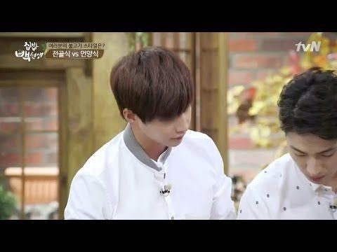Song Jae Rim - 2015 3rd November Cooking cut (HCMB) - YouTube