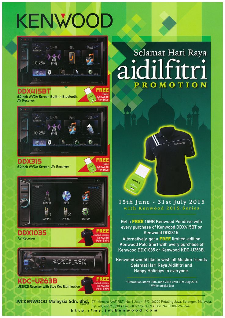 Kenwood Car Audio Hari Raya Promotion with Free gifts