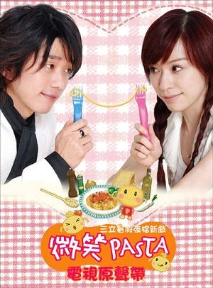 The first Taiwanese drama I watched.  It was pretty good. I highly recommend it if you are looking for something light and cute . I had watched several heavy melodramas right before this one and needed something that wasn't emotionally draining to watch.