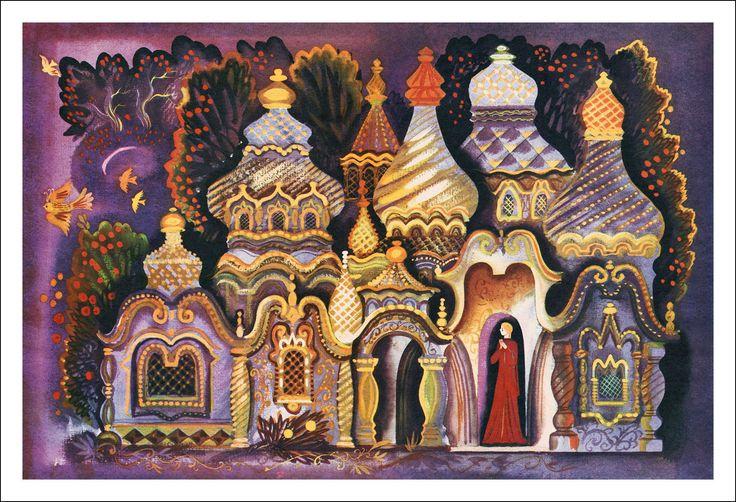 Sergei Aksakov. The Scarlet Flower. Illustrator Alexander Azemsha, 1982.