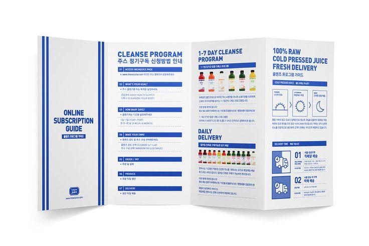 정통 콜드프레스 클렌즈 주스 'imeanjuice' 브랜드 디자인 - 디지털 아트 · 브랜딩/편집 · 산업 디자인, 디지털 아트, 브랜딩/편집…