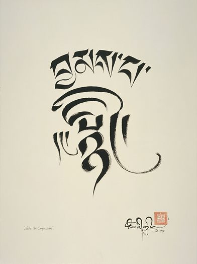 1000+ images about Tibetan Calligraphy on Pinterest ...