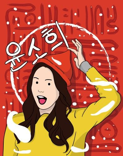 Yoon So Hee southsideoflena.etsy.com