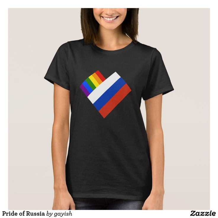Pride of Russia t-shirt.  #gaypride #gayrights #tshits #prideshirt #pride #flags #heart #gayrussia #russia #русский