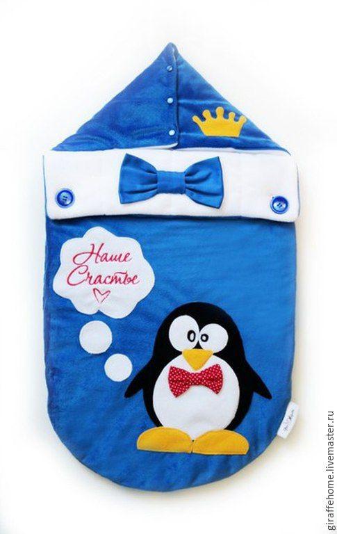 """Купить Конверт для новорожденного """"Пингвин"""" - синий, конверт ручной работы, конверт на выписку, конверт для малыша"""