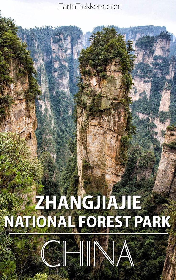 How to visit Zhangjiajie National Forest Park