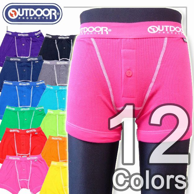 Rakuten: OUTDOOR PRODUCTS (OUTDOOR products) underwear underwear waffle plain fabric BOXER PANTS boxer underwear me Bakery boxer briefs- Shopping Japanese products from Japan