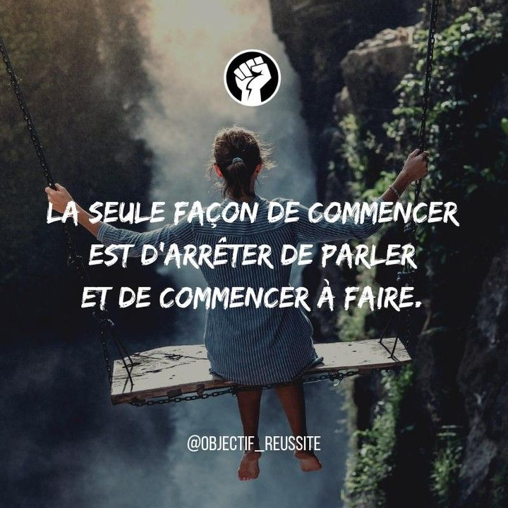 𝐈𝐍𝐒𝐓𝐀𝐆𝐑𝐀𝐌 𝐒𝐔𝐏𝐑𝐄𝐌𝐀𝐂𝐘 Objectif Reussite Dropshipping Entrepreneur Auto Entrepreneur Paroles Inspirantes Citations Entrepreneur Motivation