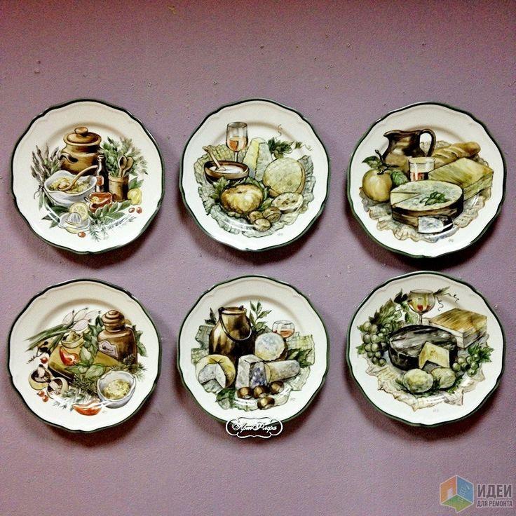 Декорирование стен тарелками