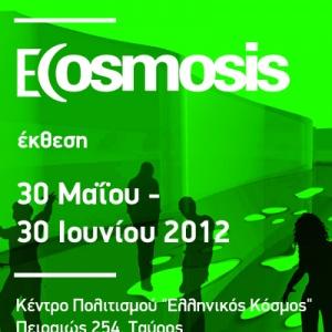 Έκθεση Ecosmosis