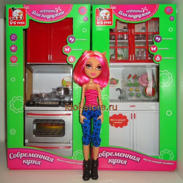 Игрушки для Подружки. Современная кухня для кукол: кухонная мойка и шкаф для посуды с фруктами, овощами и ягодами. Игровой набор для обустройства кукольного дома. Фото с Хоулин Вульф - Howleen Wolf