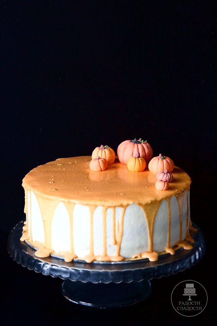 Торт на Хэллоуин от кондитерской радости-сладости. Красный бархат с крем чизом и тыквами из мастики. Сверху глазурь из белого шоколада. Helloween red velcet cake with fondant pumpkin