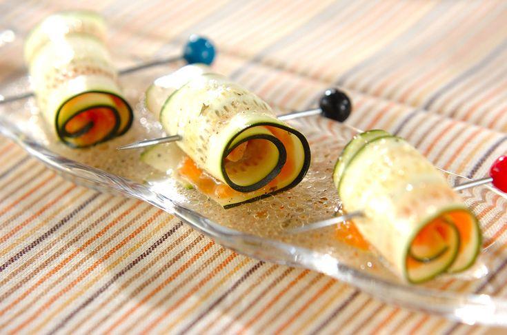 ズッキーニとスモークサーモンのピンチョスのレシピ・作り方 - 簡単プロの料理レシピ | E・レシピ