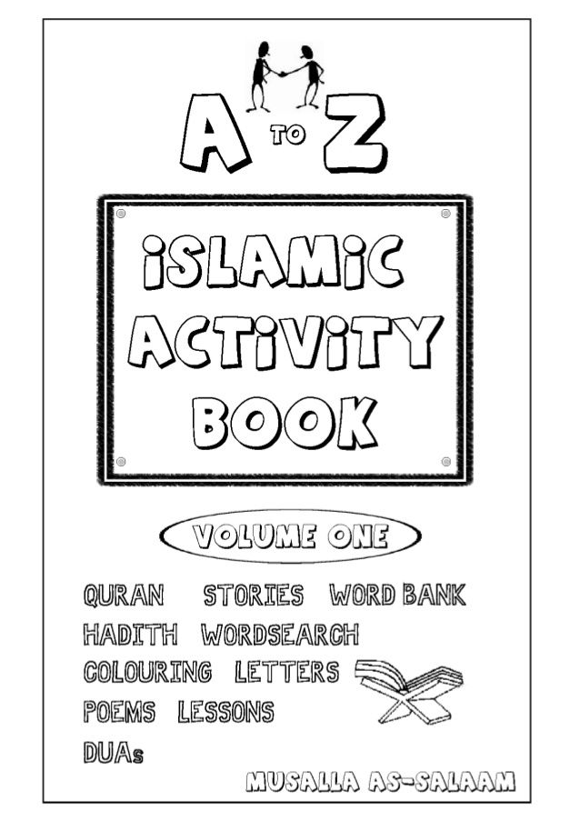 Islamic Activity Book for Kids (Full Vol.1 & 2 Combined pdf)