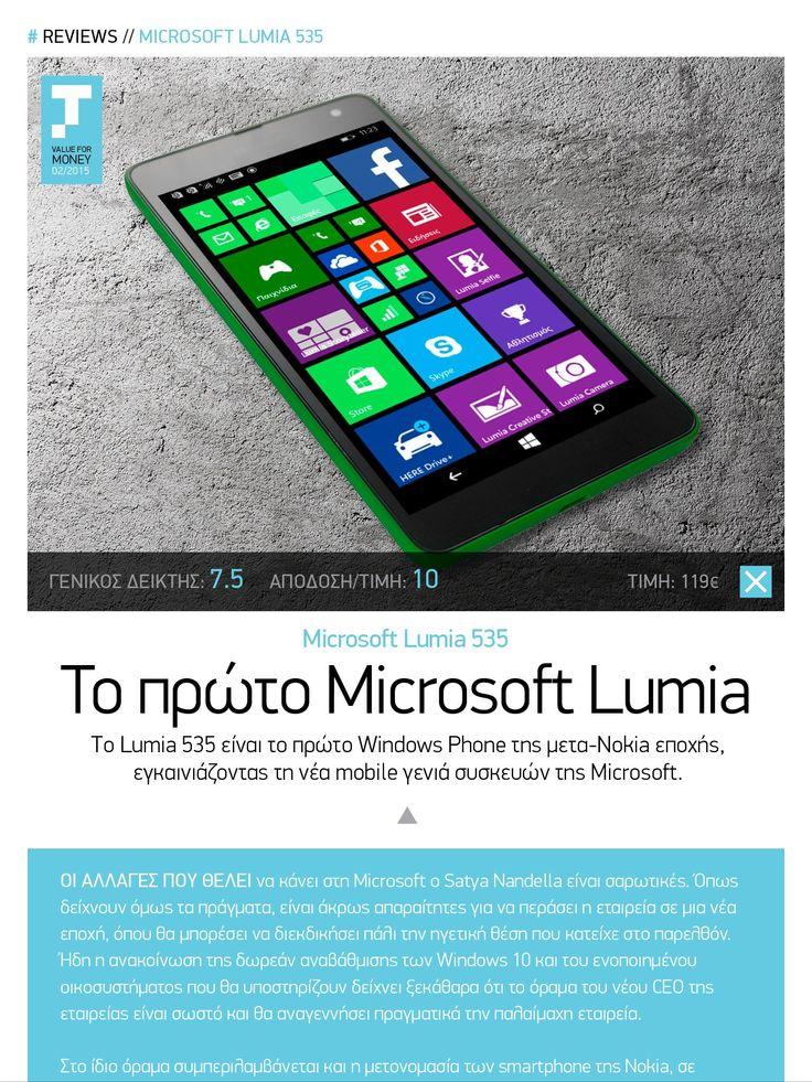 Microsoft Lumia 535 #Tech Matrix | Φεβρουάριος 2015 https://itunes.apple.com/us/app/tech-matrix/id808683184?ls=1&mt=8 | https://play.google.com/store/apps/details?id=com.magplus.techmatrix