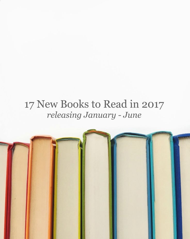 Here are 17 new books releasing in the first half of 2017. I chose these titles based entirely on my personal interest. Perhaps you'll find a few new reads!