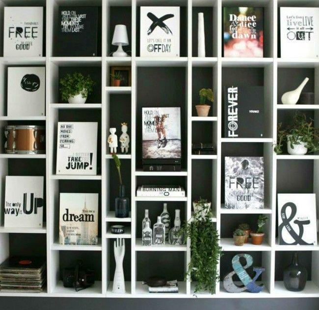 Διακόσμηση: Διακοσμητικές πινελιές σε άσπρο-μαύρο! | InfoKids