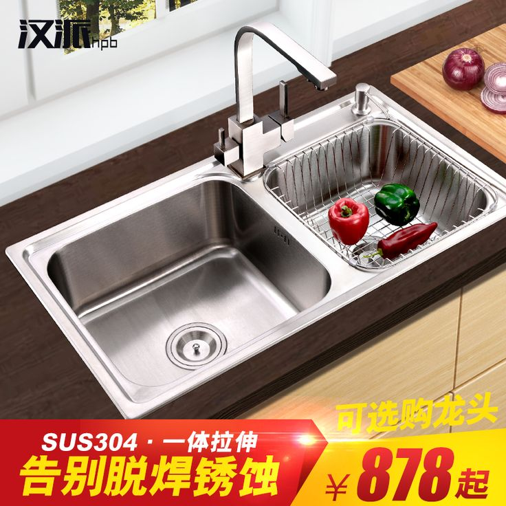 Han sent 304 stainless steel kitchen sink