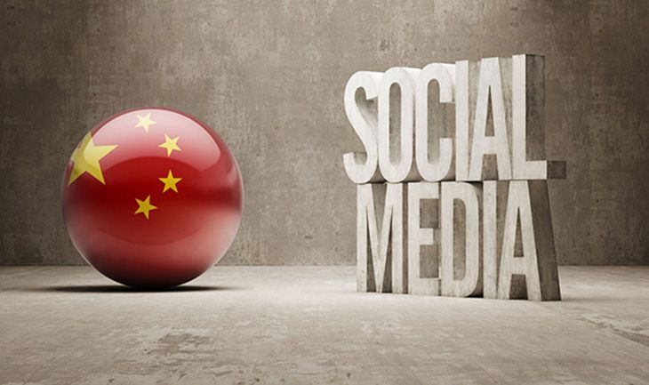 Social Media in China – A completely different ball game!  Cultures vary the world over and brand strategies needs to flex and be redesigned to suit.  International countries reflect different cultures and use of social media. China is one great example.  If you think Facebook, Twitter and co. are the top of the food-chain in social media then read about the social media experience our brand marketer Robert made during his time there!