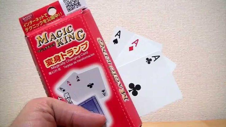 カードが一瞬で変わってしまう!?変身トランプ【手品】DAISO MAGIC KING  Magically Changing Card