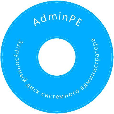 AdminPE