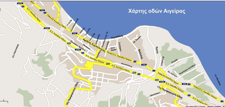 """Αιγείρα - aigeira.gr: Η μελέτη ονοματοθεσίας των οδών τής Αιγείρας που πετάχτηκε στα """"σκουπίδια""""!!!"""