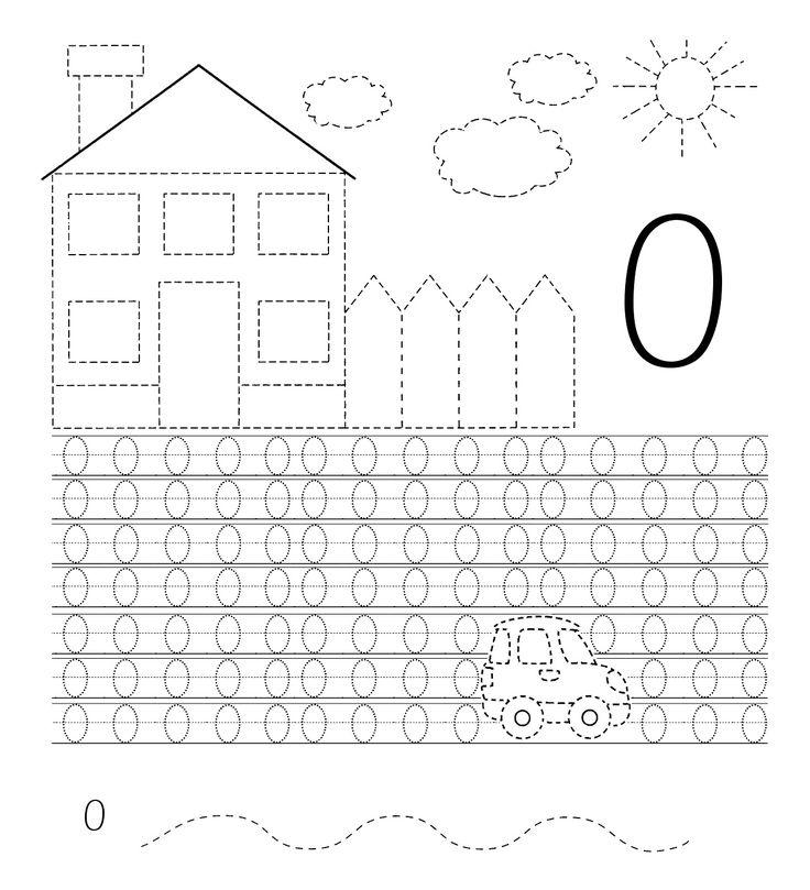 Planse de colorat educationale pentru dezvoltarea prescolarului in sfera matematicii, aceste planse ajuta copilul sa-si dezvolte abilitatil...